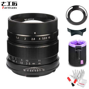 7artisans 55mm F1.4 Large Aperture Portrait Prime Manual Fixed Focus Lens APS-C for Leica T-mount Camera for Leica T TL TL2 CL - DISCOUNT ITEM  0% OFF All Category