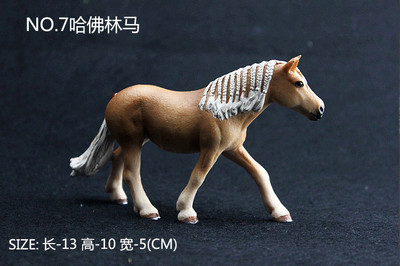 Acheter Réaliste Modèle Sauvage jouet animal sauvage monde figure huit cheval racing noir et blanc poney statue décoration de la maison de mariage de Figurines et Miniatures fiable fournisseurs