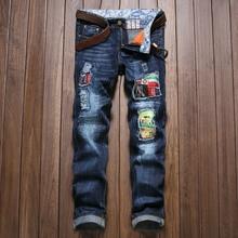Fashion Appliques Embroidery Man Jeans Fashion Slim Cutout Holo Casual Trousers