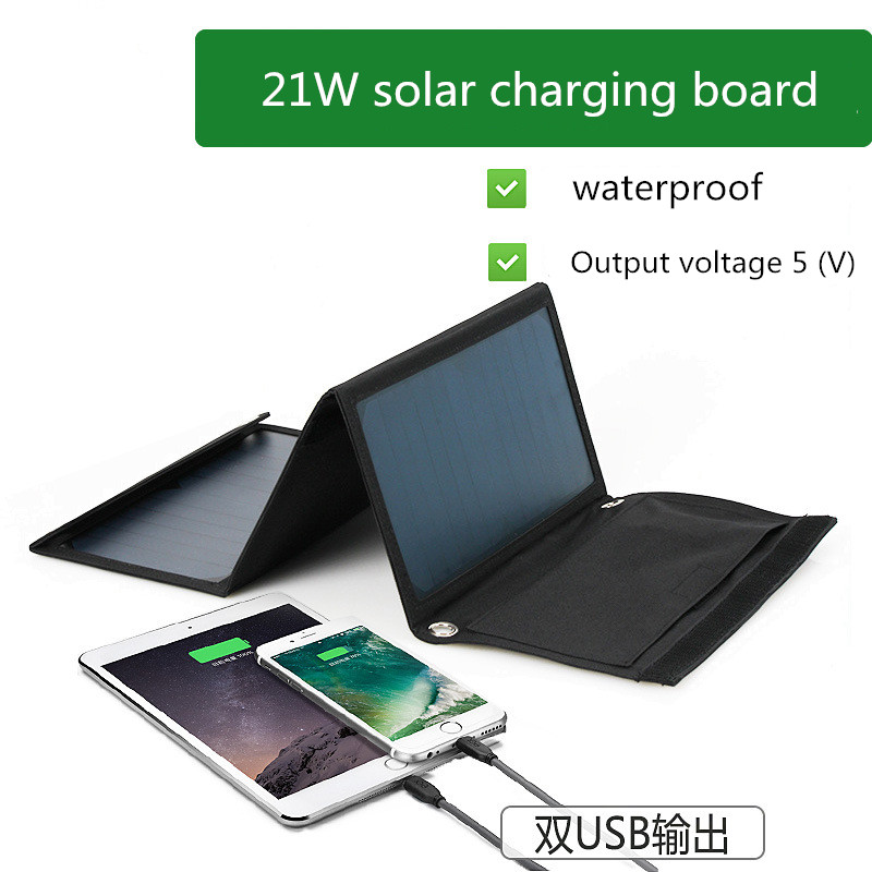 21W solar mobile charger portable folding phone solar charging panel 5V outdoor solar charger diy 5v 2a voltage regulator junction box solar panel charger special kit
