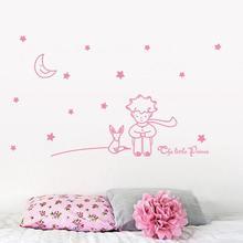 дешево!  Звезды Луна Маленький Принц Мальчик Стикер Стены Home Decor Наклейки На Стены X7.19