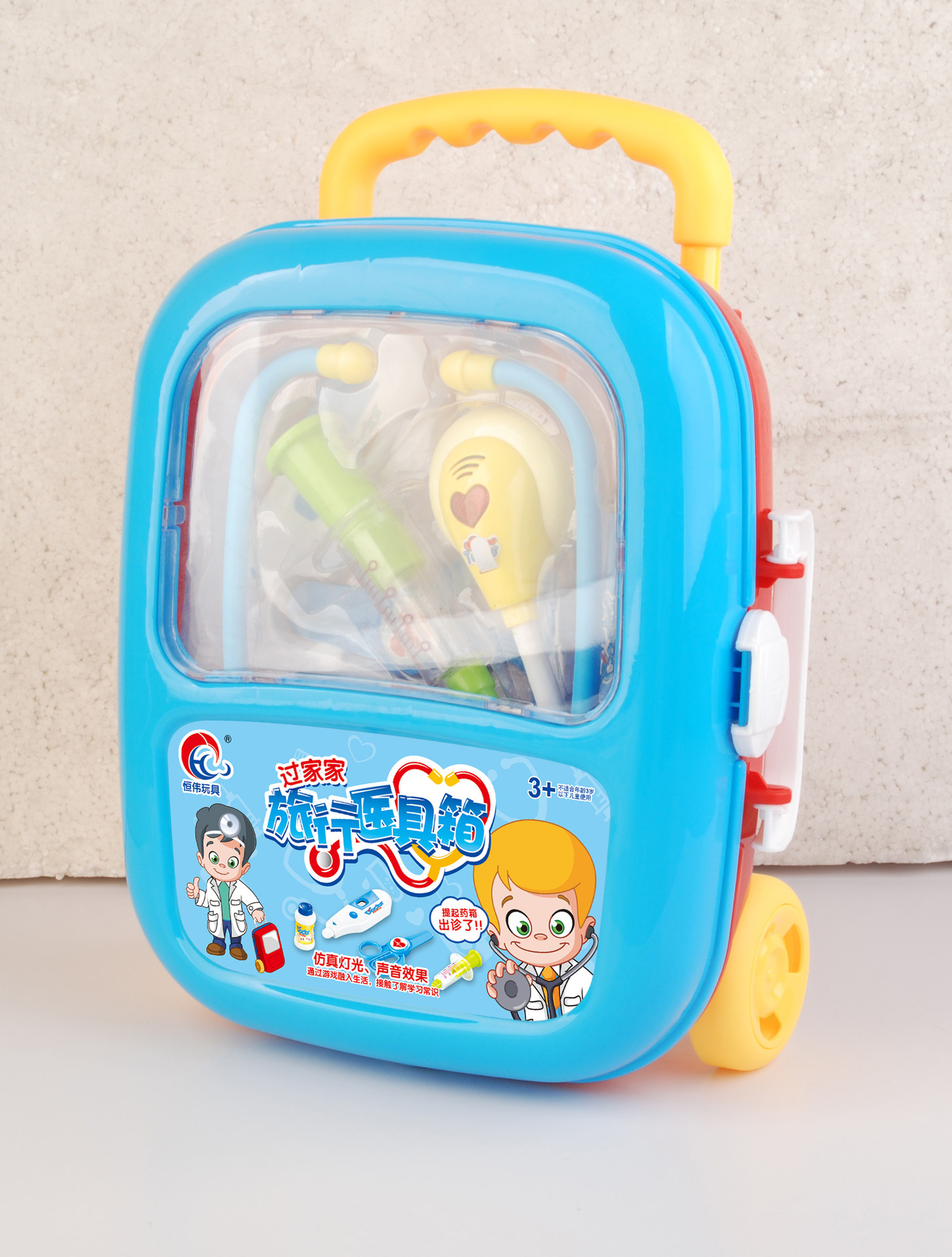 Children Doctor Toy Set Baby Stethoscope Medical Box Simulated Pull-rod Medical Box Toys for Boys and Girls