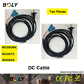 Two pieces of DC cables for Boly hunting cameras waterproof DC cables for MG880MK MG887G