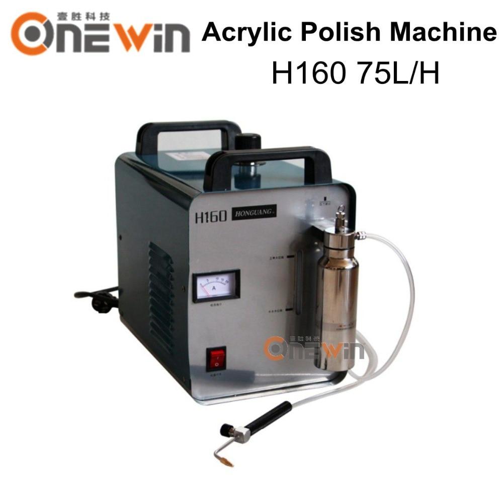 Competitive Price H160 Oxygen Hydrogen  Flame Gun Acrylic Polishing Machine Polisher