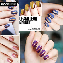 10ml UV Chameleon 3D Magnetic Cat Eye Soak Off UV Gel