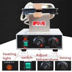 110 V 220 V Hongkong ze stali nierdzewnej elektryczny ciasto jajeczne piekarnika; QQ Egg Waffle Maker; jajko maszyna do wafli w Roboty kuchenne od AGD na
