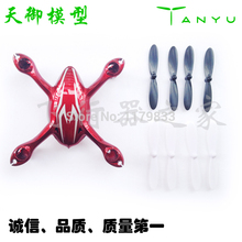Original Hubsan X4 H107C BODYSHELL burgundy color for Hubsan quadcopter H107C Camera version