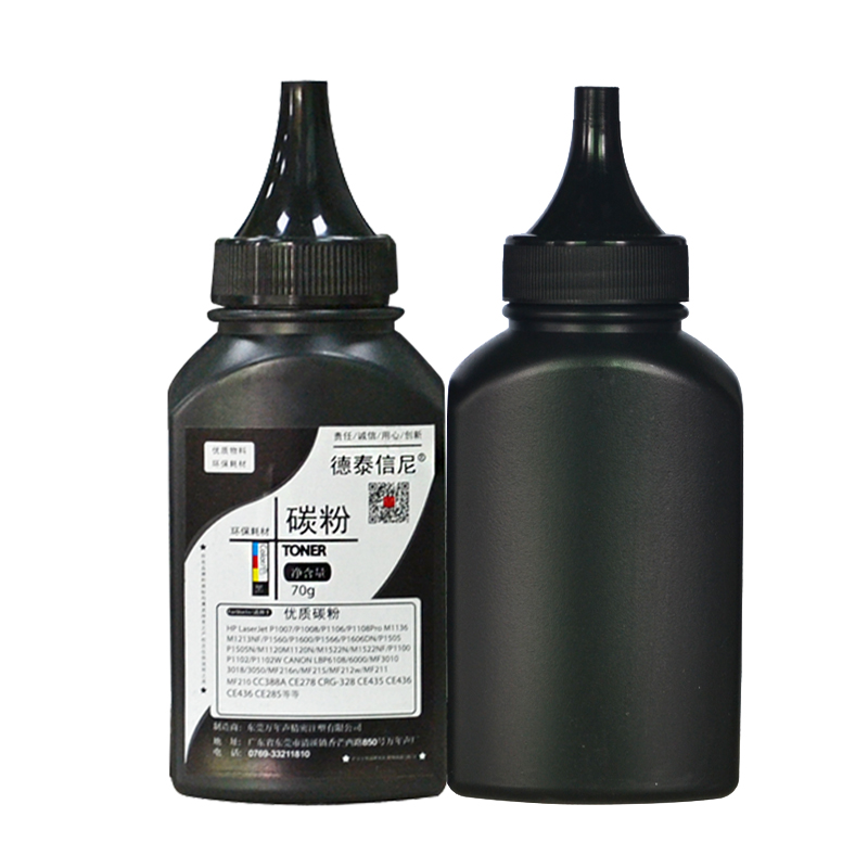 2 Bottle <font><b>Toner</b></font> Powder For <font><b>HP</b></font> Lasejet Pro P1005 <font><b>P1006</b></font> Black 70g High Quality cb435a/ce285a Powder Compatible For <font><b>HP</b></font> Laser Printer image
