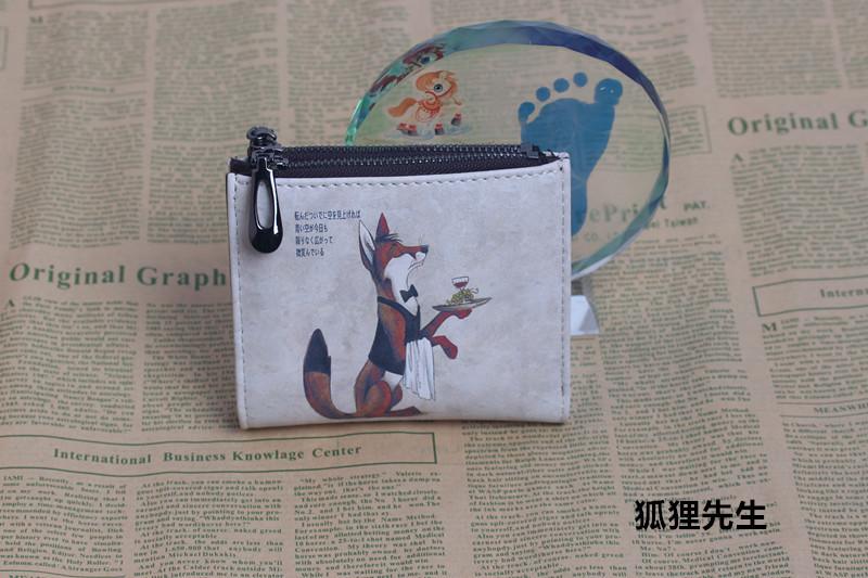 Verkoop Hot Lederen RanHuang 5