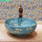 4pcs Color mosaic pa...