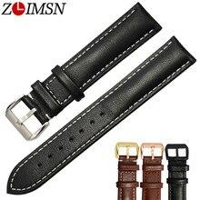 23 24 26mm Brown Black Watch Band Strap