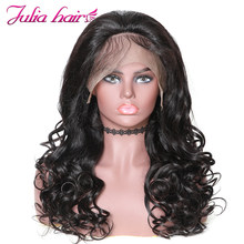 Ali Julia Hair Natural Wave Hair 360 Lace Front Wig Brazilian Remy Human Hair Wigs For Women 150% 180% Density(China)