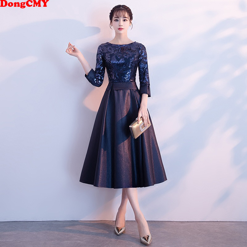 DongCMY New Arrival 19 Formal Short Prom Dresses Elegant Sequined Plus size Gold Color Vestdios Party Gown 2