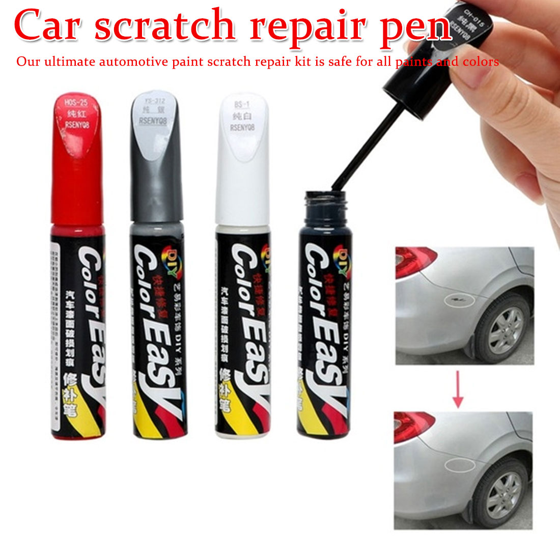 BU-Bauty Car Scratch Repair Fix Auto Care Scratch Remover Maintenance Paint Pen Car Styling Professional 4 Colors