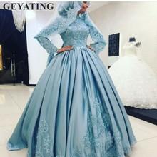 Luz Azul Vestido de Baile vestido de Casamento Muçulmano Árabe Dubai Kaftan Alta Long Neck Mangas de Cetim Islâmico Vestidos de Noiva Lace Apliques
