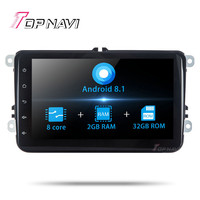Autoradio 2 Din Auto Media player 8 Inch Android 8.1 For VW Universal Stereo Car GPS Navigation Radio with Map Octa Core NO DVD