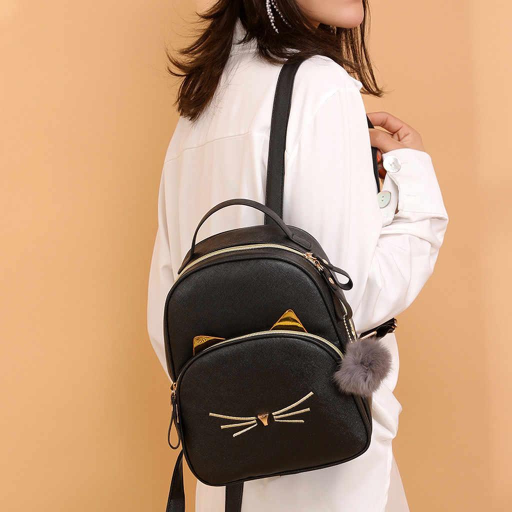 ランサーバックパック女性おかしいかわいい猫十代の少女のショルダーバッグ女性革トラベルバッグ feminina リュック mochilas mujer #30
