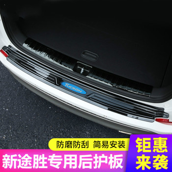 High quality stainless steel rear windowsill panel Rear bumper Protector Sill for Hyundai Tucson 2015-2018 Car Styling Accessor