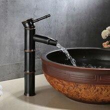 Grifo de lavabo antiguo para baño, grifo de lavabo alto de bambú, mezclador de agua caliente y fría de un solo agujero Vintage para jardín al aire libre