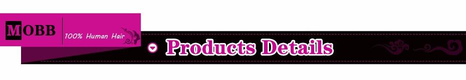 product -daohang1