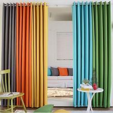 Solo Panel Moderno Sólido Colores Apagón Persianas Cortinas para la Sala de Tratamiento de la Ventana Cortina De Moda Plana Paneles