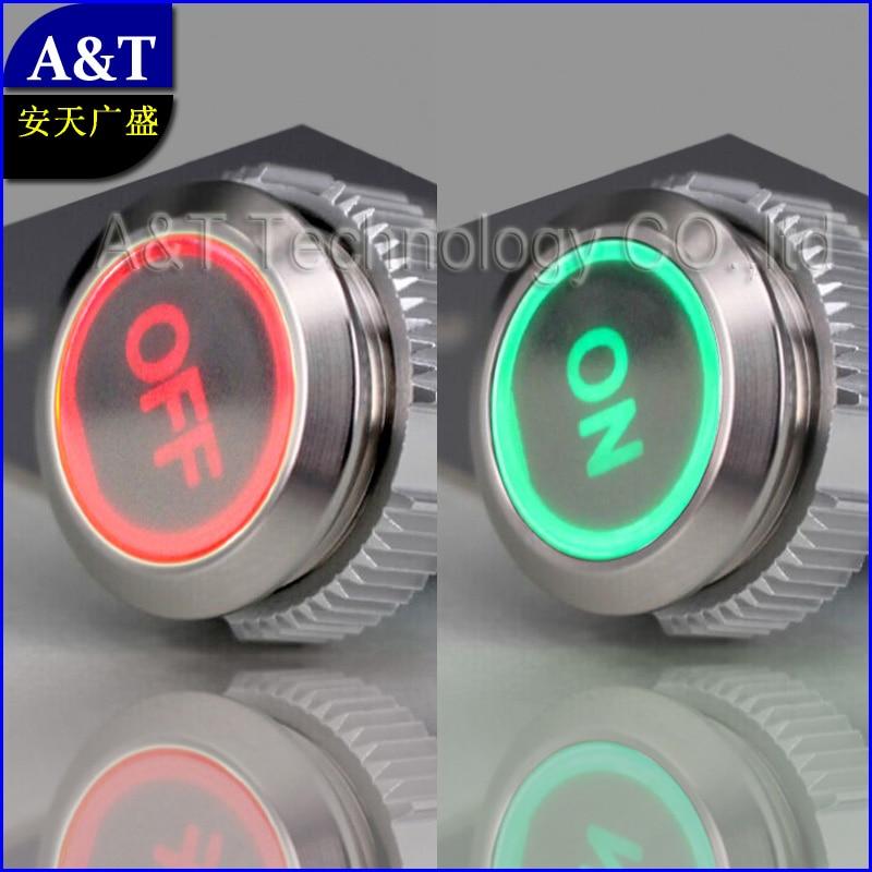 Latching On Off Light Illuminated Push Button Switch