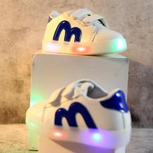 Cute  LED colorful lighted baby boots high quality fashion girls boys sneakers