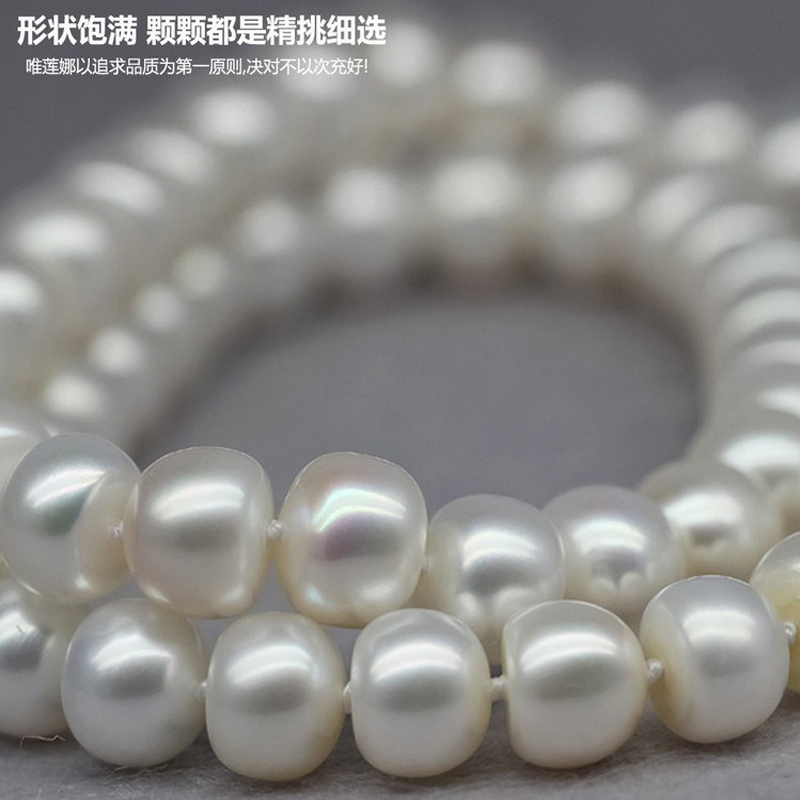 Image 2 - ASHIQI 90cm/120cm Natural Freshwater Pearl Necklaces  Jewelry 3 
