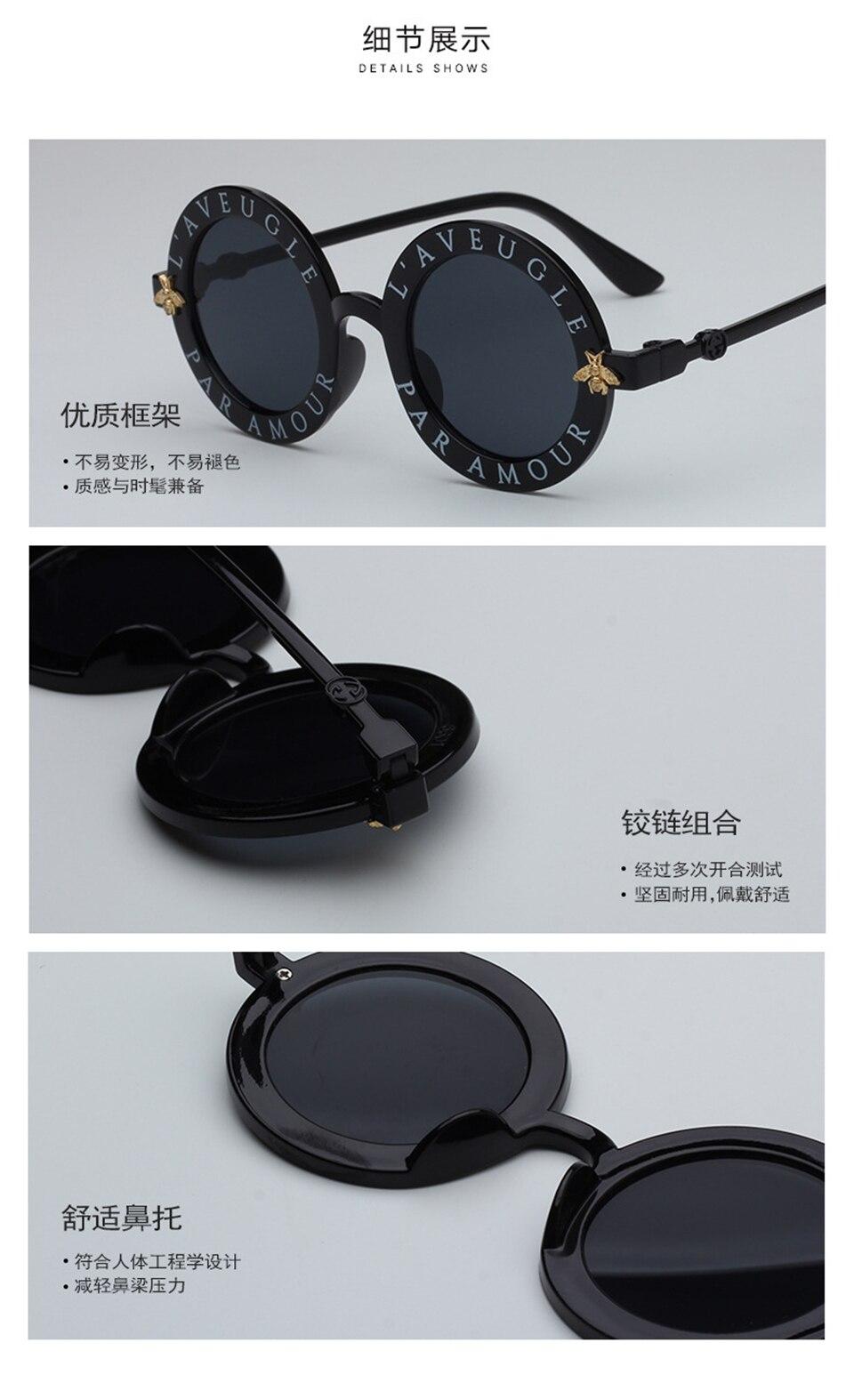 Steampunk Bee Kids Sunglasses Boys Girls Luxury Vintage Children Sunglasses Round Sun Glasses Oculos Feminino Accessories 12