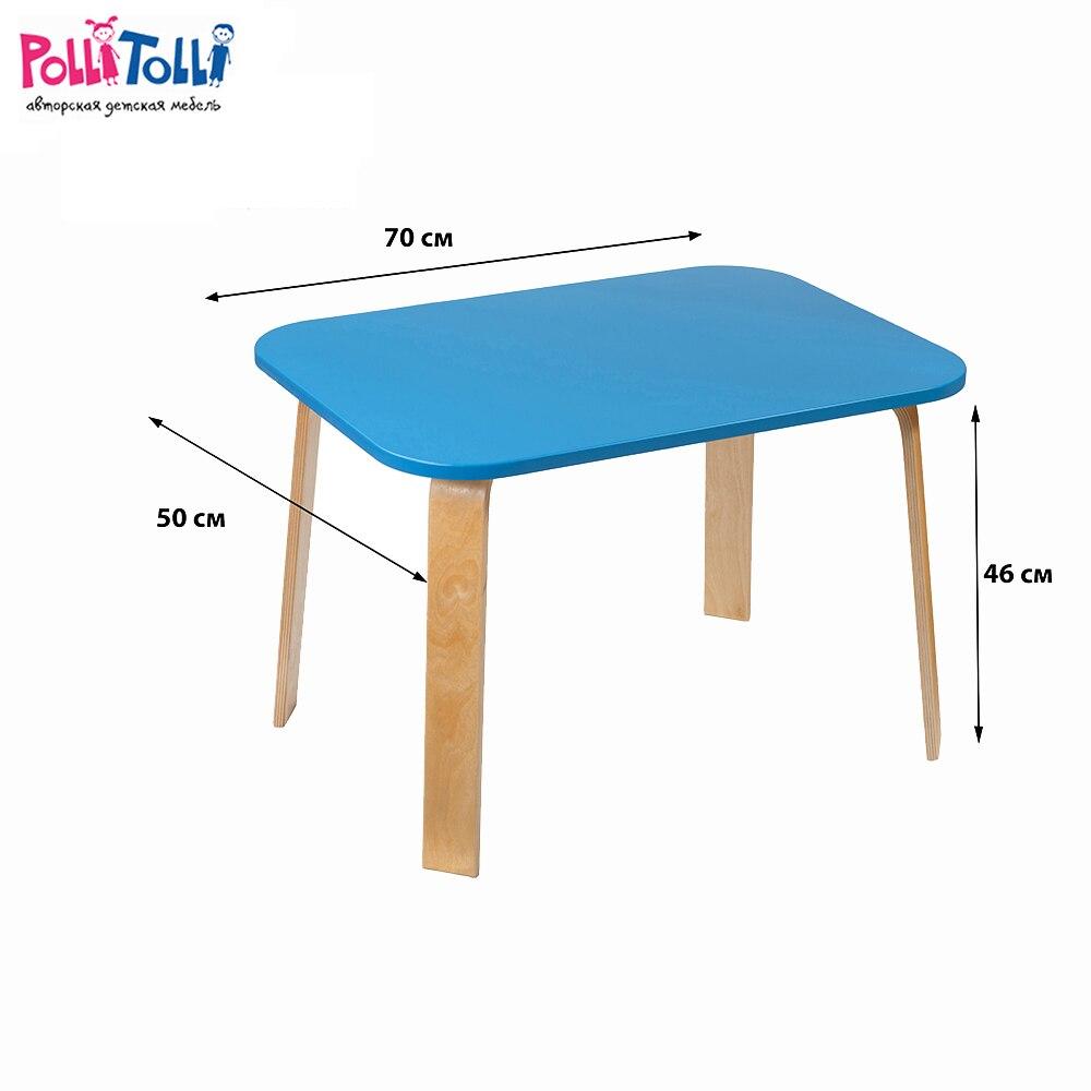 Children Tables Polli Tolli 33662 children tables multicolored the animals furniture недорого