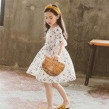 Robe dété pour filles, en mousseline, robe de princesse de marque, à fleurs, pour enfants, #2020, nouvelle collection 2841
