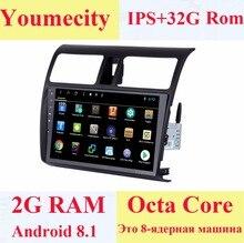 Youmecity Android 8,1 автомобильный DVD для Suzuki SWIFT 2008-2015 лет 3g/4G gps Радио Видео мультимедийный плеер емкостный ips экран