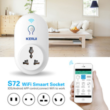 KERUI S72  wifi power socket plug outlet,smart Home Automation APP Control swit With EU AU US UK plug for iphone xiaomi Android