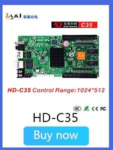 HD控制卡关联_03