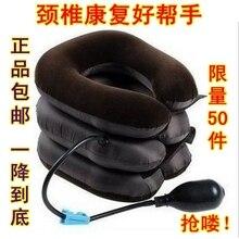 Household half velvet inflatable cervical traction cervical traction device for medical font b care b font