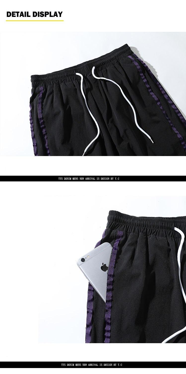 jogging casual nove calças masculinas juventude moda