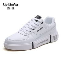 2019 New Men's Shoes Winter Korean Version The Trend Of Small White Shoes Wild Sports Shoes Men's Sneakers