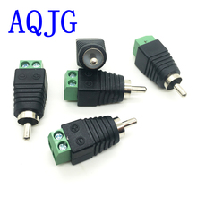 5pcs/lot CCTV Phono RCA Male Plug TO AV Terminal Connector Video AV Speaker Wire cable to Audio Male RCA Connector Adapter AQJG