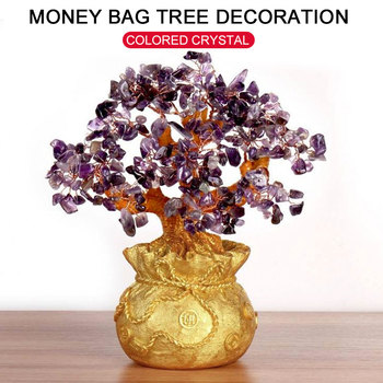 Money Spinning Tree Ornament Purse Tree Ornament Home Decoration Money Tree Ornament Crystal Beautiful Fortune Tree Ornament