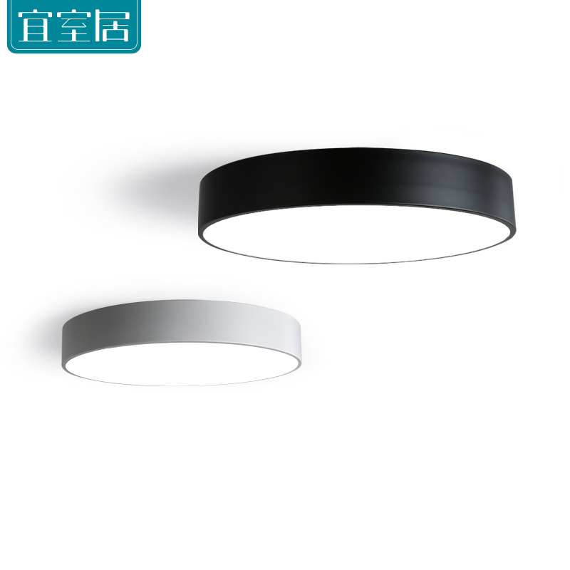 Modern minimalist style iron black and white round LED living room ceiling lamp bedroom entrance hall