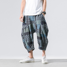 Trousers Men Pants Men Clothing Wide Crotch Harem Pants Loose Cropped Trousers joggers Flaxen Baggy Wide-legged Bloomers 5XL New incerun 2019 cotton harem pants men japanese loose joggers trousers mans cross pants crotch pants wide leg baggy pants men