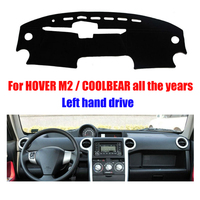 Car dashboard covers mat for HOVER M2 / COOLBEAR all the years Left hand drive dashmat pad dash cover auto dashboard accessories