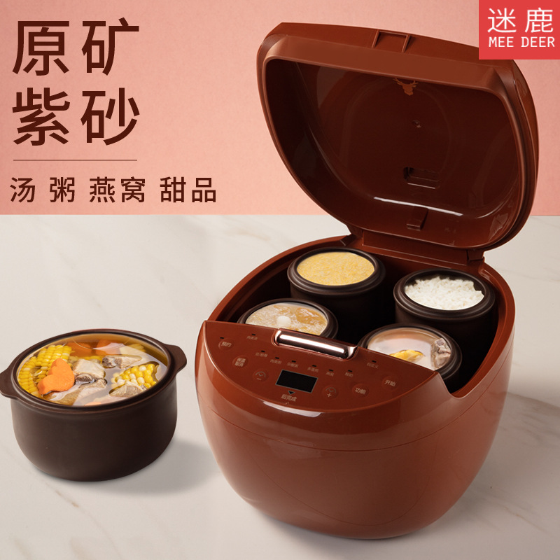 Purple Ceramic Pot Multifunctional Water Stew Cup Baby Soup Pot Health Boiled Porridge Electric Slow Cooker Sous Vide Cooker