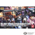 OHS Bandai HG Origin 003 1/144 MS-06R-1A Zaku II High Mobility Type Mobile Suit Assembly Model Kits