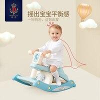 Babyfond маленьких многофункциональный качалка Детская Игрушка Лошадка может стать обеденный стул