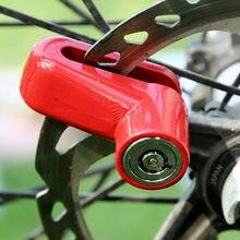 Новый велосипедный замок сильный ротор мотоциклетный Противоугонный