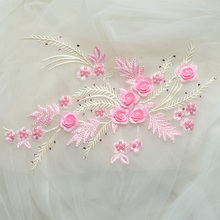 2 Pcs Lace Applique Patch 3d Wedding Dress Diy Bridal Headdress Collar Fabric Sapphire Pink Gray Black Red Green Ivory White