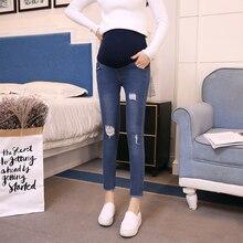 Осенние джинсы для беременных, штаны с дырками и высокой талией для беременных, обтягивающие модные джинсовые брюки-карандаш