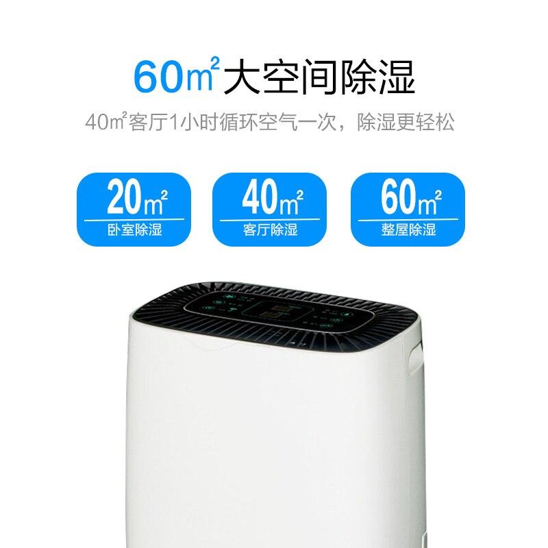 Smart Wifi Mute Dehumidifier Household Small Dryer Dehumidifier Bedroom Basement High Power Moisture Absorber цена и фото