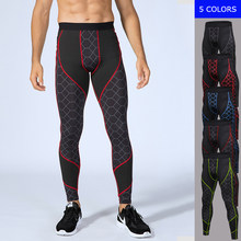 Men's Running Fitness Workout Gym Sports Long Pants Tight Elastic Quick Fast Dry Compression Sportswear Trousers Leggings 4070(China)